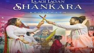 Laagi Lagan Shankara Lyrics Hansraj Raghuwanshi
