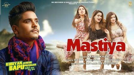 Mastiya Lyrics Kamal Khan | KJBP