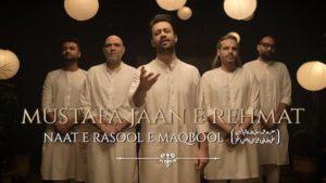 Mustafa Jaan E Rehmat Lyrics Atif Aslam