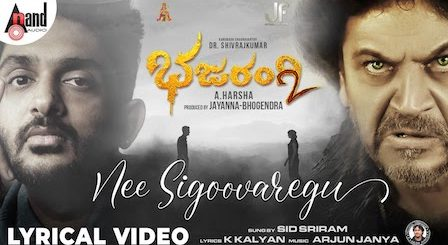 Nee Sigoovaregu Lyrics Bhajarangi 2