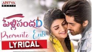 Premante Enti Lyrics Pelli SandaD | Haricharan, Shweta Pandit