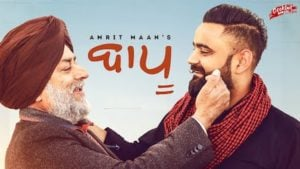 Baapu Lyrics Amrit Maan