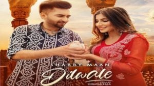 Dilwale Lyrics Sharry Maan
