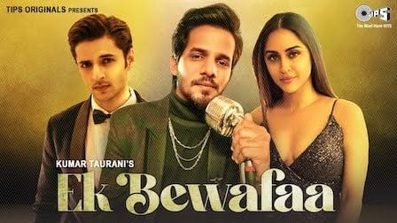 Ek Bewafaa Lyrics Sameer Khan