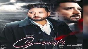 Gunaah Lyrics Balraj