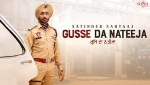 Gusse Da Nateeja Lyrics Satinder Sartaj