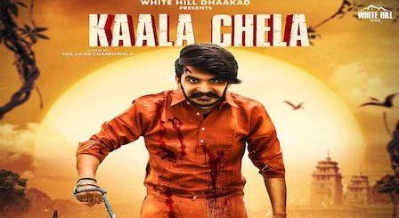 Kaala Chela Lyrics Gulzaar Chhaniwala