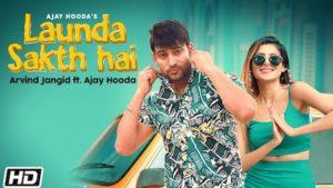 Launda Sakth Hai Lyrics Arvind Jangid x Ajay Hooda