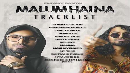 Malum Hai Na Album Songs Lyrics & Videos (All Song List)