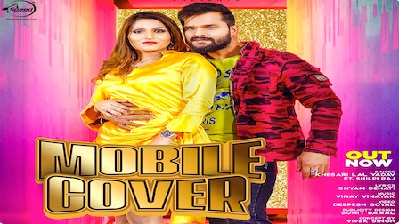 Mobile Cover Lyrics Khesari Lal Yadav