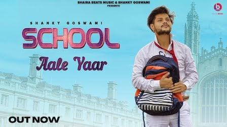 School Aale Yaar Lyrics Shanky Goswami