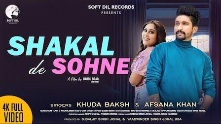 Shakal De Sohne Lyrics Afsana Khan x Khuda Baksh