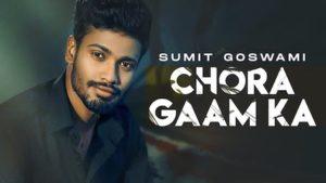 Chora Gaam Ka Lyrics Sumit Goswami