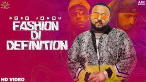 Fashion Di Definition Lyrics Deep Jandu