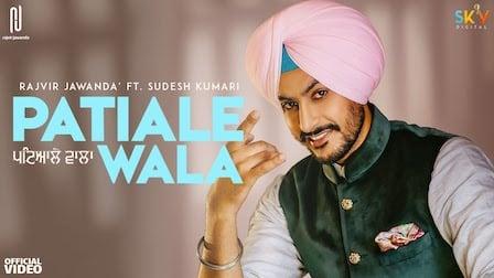 Patiale Wala Lyrics Rajvir Jawanda