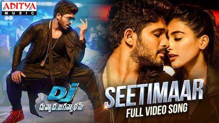 Seeti Maar Lyrics Duvvada Jagannadham (DJ) | Allu Arjun