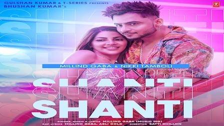 Shanti Lyrics Millind Gaba