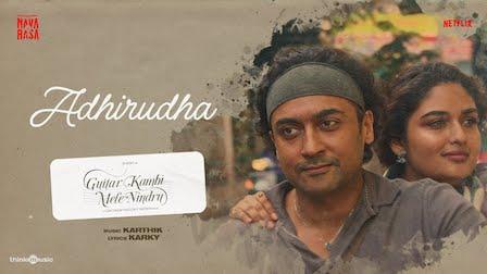Adhirudha Lyrics Navarasa | Karthik