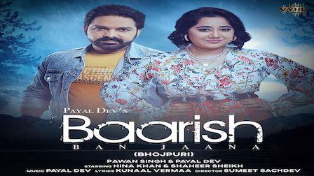Baarish Ban Jaana (Bhojpuri) Lyrics Pawan Singh