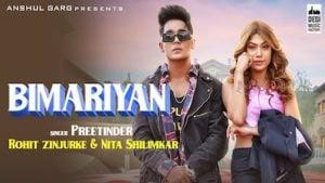 Bimariyan Lyrics Preetinder