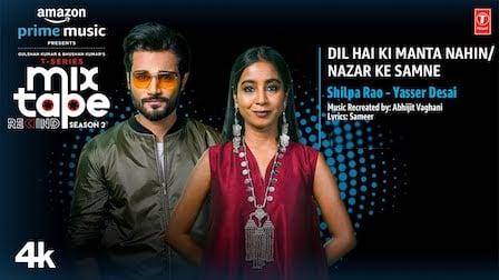 Dil Hai Ki Manta Nahin/Nazar Ke Samne Lyrics Yasser Desai