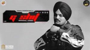 G Shit Lyrics Sidhu Moose Wala