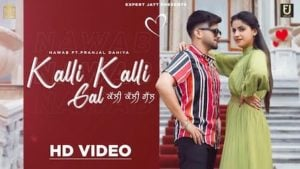 Kalli Kalli Gal Lyrics Nawab