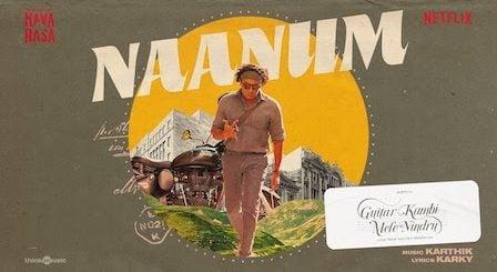 Naanum Lyrics Navarasa   Karthik
