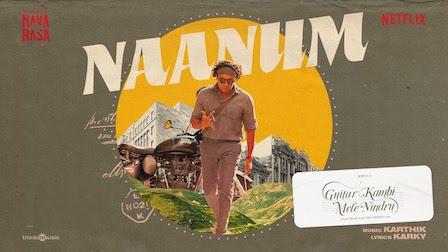 Naanum Lyrics Navarasa | Karthik