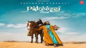 Pakeezgi Lyrics Satinder Sartaaj