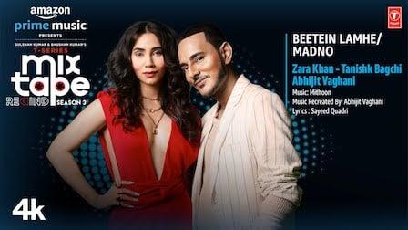 Beetein Lamhe/Madno Lyrics Zara Khan