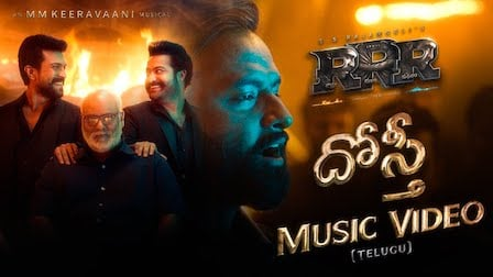 Dosti Lyrics RRR (Telugu) | Hemachandra