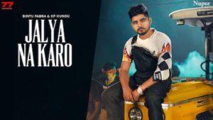 Jalya Na Karo Lyrics Bintu Pabra