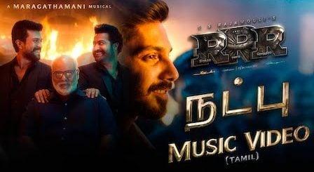Natpu Lyrics RRR (Tamil) | Anirudh Ravichander
