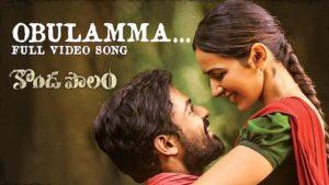 Obulamma Lyrics Kondapolam   Vaisshnav Tej