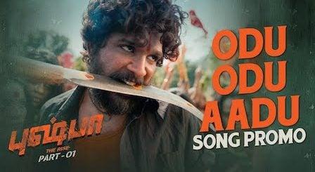 Odu Odu Aadu Lyrics Pushpa