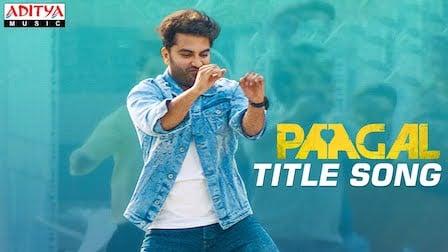 Paagal Lyrics Ram Miryala x MaMa Sing | Title Track Song