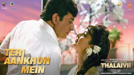 Teri Aankhon Mein Lyrics Thalaivii | Armaan Malik