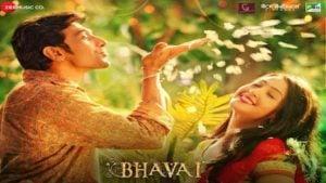 Bhavai Movie All Songs List with Lyrics & Videos | iLyricsHub