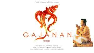 Gajanan Lyrics Sachet Tandon