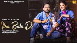 Itna Bata De Lyrics Gurlez Akhtar   Pranjal Dahiya