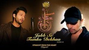 Jab Se Tumko Dekha Lyrics Stebin Ben