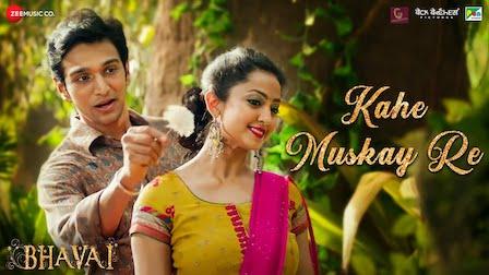 Kahe Muskay Re Lyrics Bhavai | Shreya Ghoshal