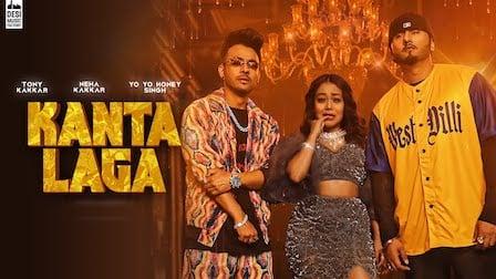 Kaanta Laga Lyrics Tony Kakkar   Yo Yo Honey Singh, Neha Kakkar