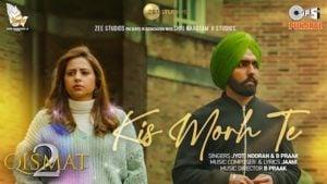 Kis Morh Te Lyrics Qismat 2 | Ammy Virk