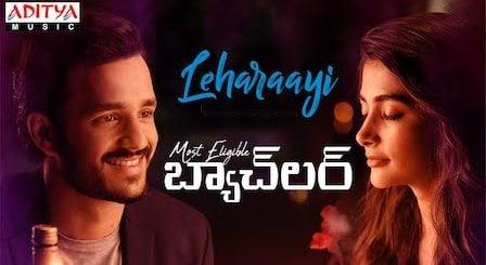 Leharaayi Lyrics Most Eligible Bachelor | Sid Sriram