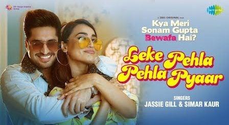 Leke Pehla Pehla Pyar Lyrics Jassi Gill