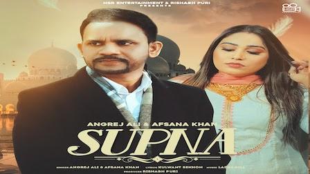 Supna Lyrics Afsana Khan x Angrej Ali