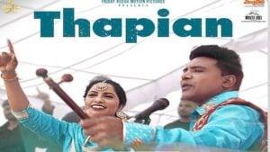 Thapian Lyrics Moosa Jatt | Sidhu Moose Wala