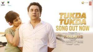Tukda Tukda Lyrics Thalaivi | G.V Prakash Kumar